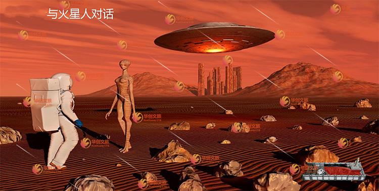 张掖火星探秘文旅景区全息投影策划
