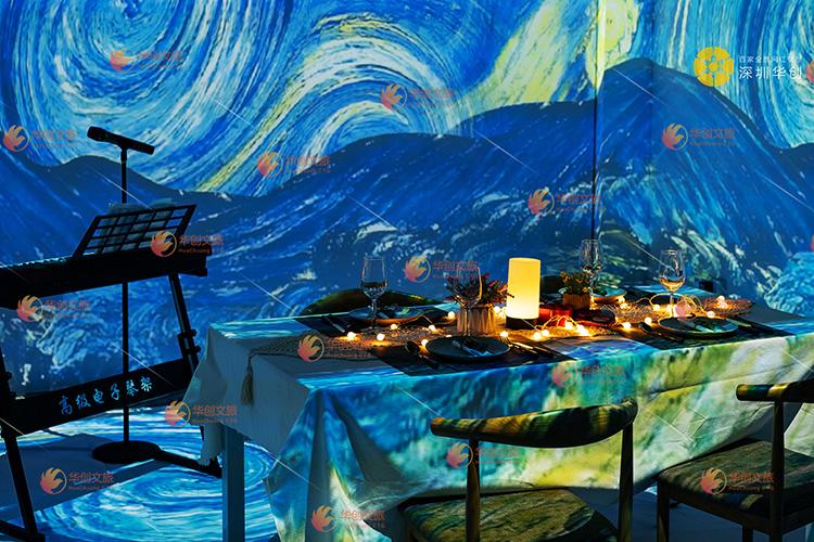 华创文旅分享 全息餐厅投影