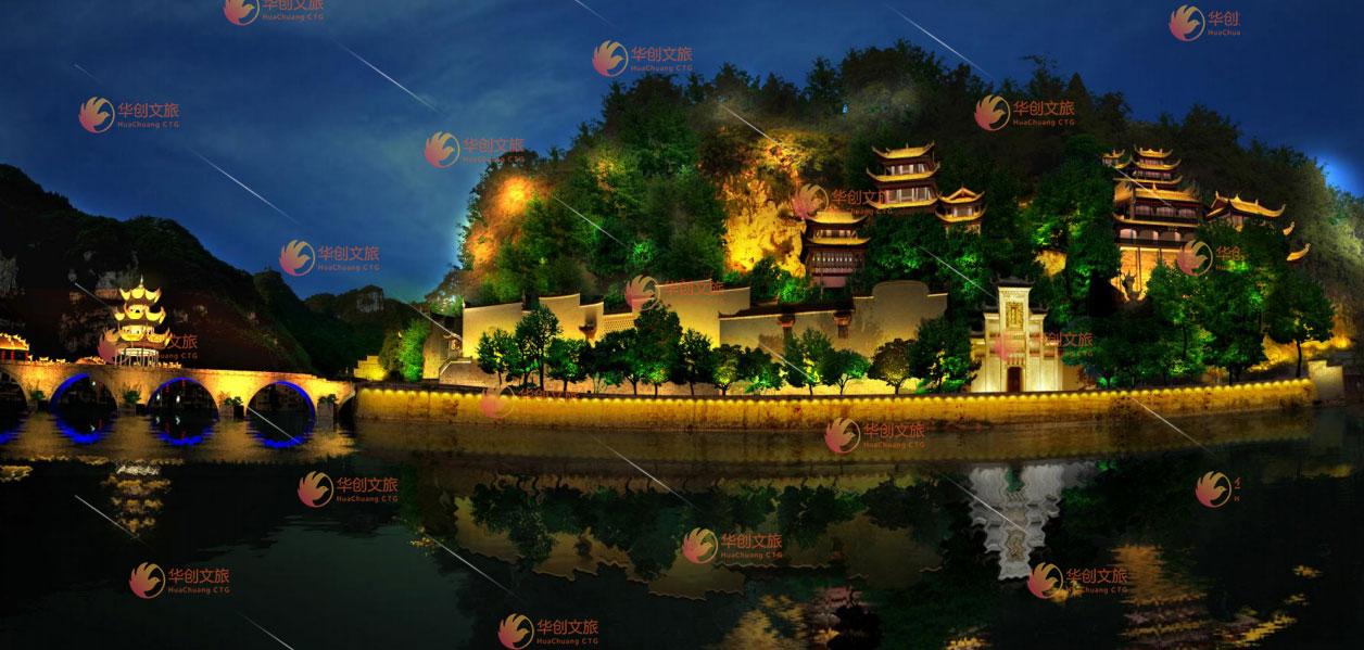 镇远青龙洞文旅景区夜游全息投影方案策划