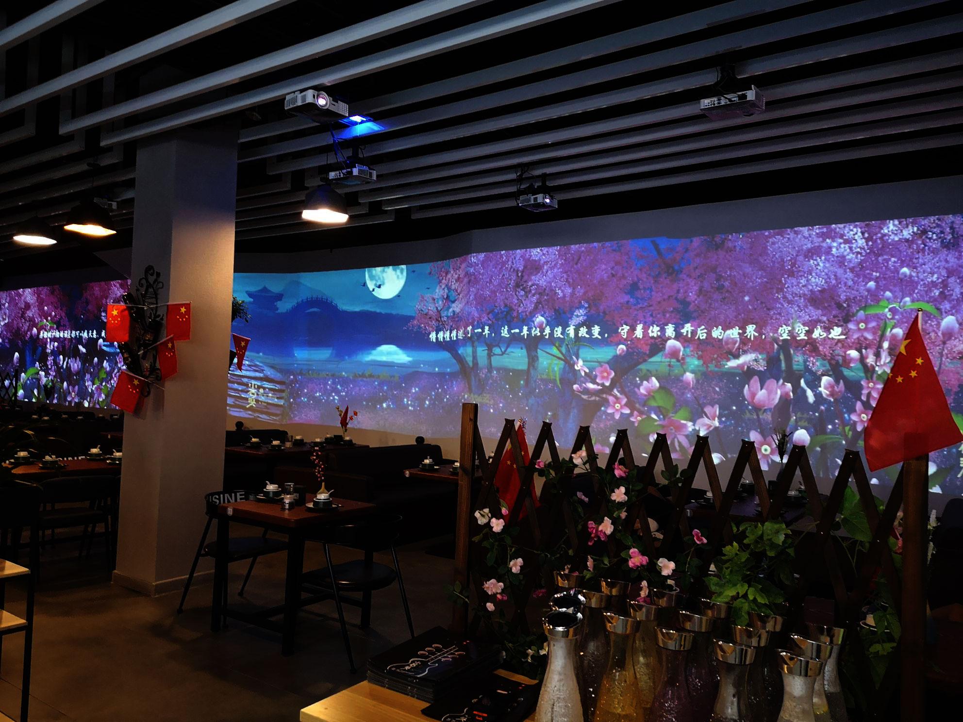 华创文旅打造小石头音乐酒馆全息光影餐厅