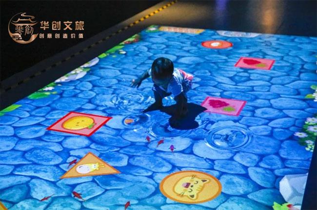 儿童乐园互动投影